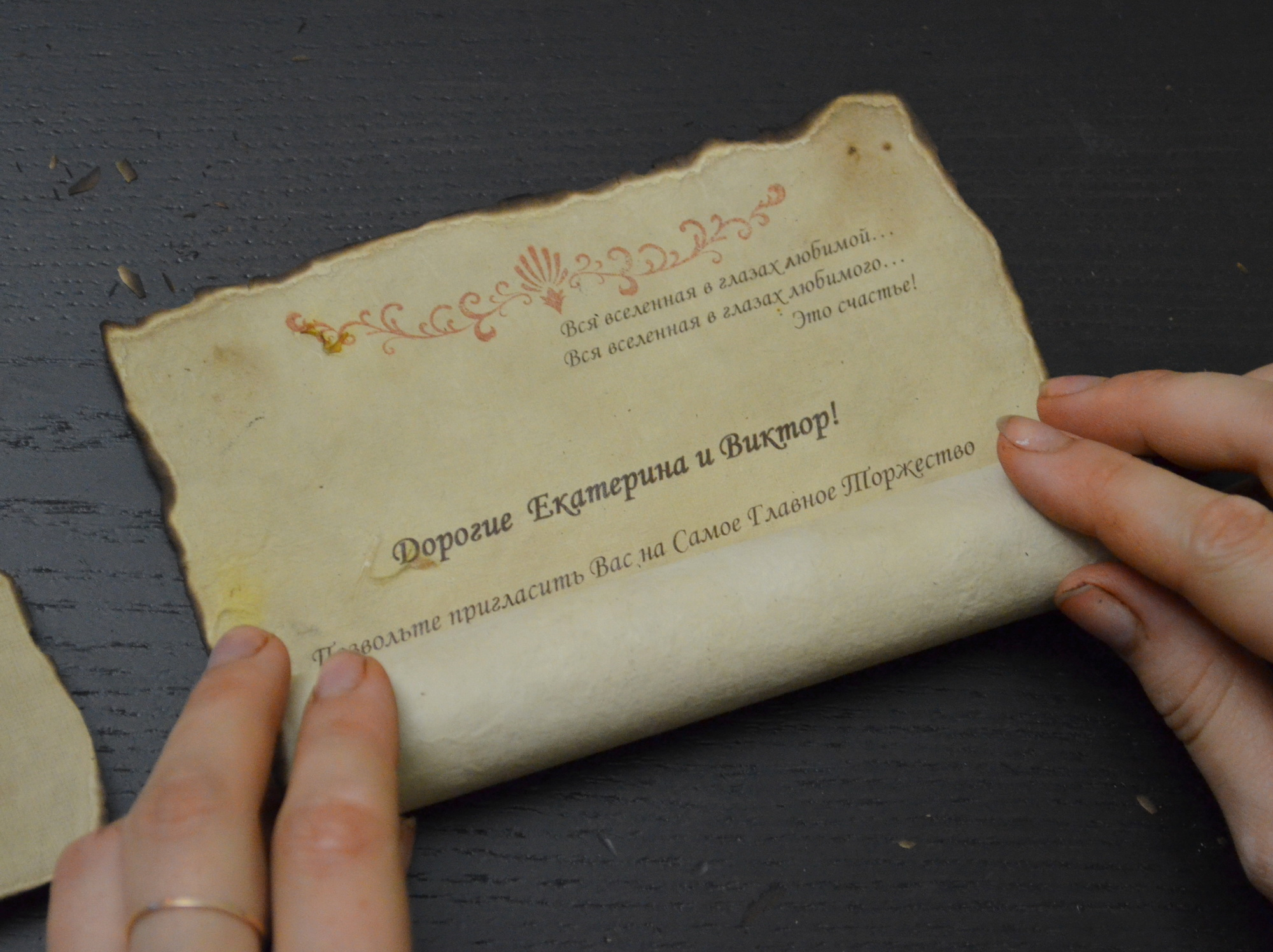 Свиток из бумаги своими руками фото