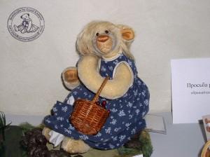 """Мишки Тедди Гузель Костына 9 лет назад. Выставка мишек Тедди """"Теддимания"""" - 2004. Фото 15."""