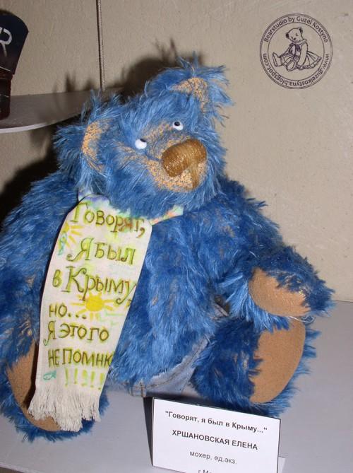 """Мишки Тедди Гузель Костына 9 лет назад. Выставка мишек Тедди """"Теддимания"""" - 2004. Фото 22."""