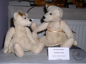 """Мишки Тедди Гузель Костына 9 лет назад. Выставка мишек Тедди """"Теддимания"""" - 2004. Фото 29."""