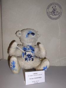"""Мишки Тедди Гузель Костына 9 лет назад. Выставка мишек Тедди """"Теддимания"""" - 2004. Фото 44."""