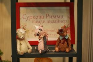"""Мишки Тедди. Выставка """"Искусство куклы"""" - 2013. Фото 37."""