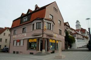 Мишки Тедди. Музей Steiff/ Гинген (Германия). Фото 71.