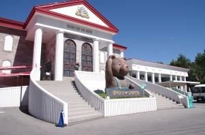 Мишки Тедди. Музеи Мишек Тедди в Японии. Часть 1. Нагано/Tateshima Teddy Bear Museum. Фото 1.