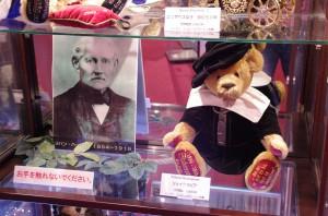 Мишки Тедди. Музеи Мишек Тедди в Японии. Часть 1. Нагано/Tateshima Teddy Bear Museum. Фото 14.