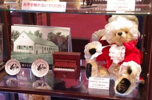 Мишки Тедди. Музеи Мишек Тедди в Японии. Часть 1. Нагано/Tateshima Teddy Bear Museum. Фото 17.
