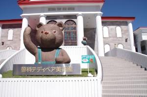 Мишки Тедди. Музеи Мишек Тедди в Японии. Часть 1. Нагано/Tateshima Teddy Bear Museum. Фото 2.