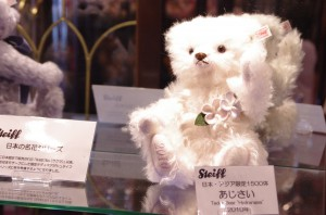 Мишки Тедди. Музеи Мишек Тедди в Японии. Часть 1. Нагано/Tateshima Teddy Bear Museum. Фото 21.