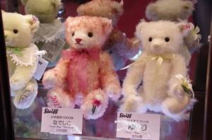 Мишки Тедди. Музеи Мишек Тедди в Японии. Часть 1. Нагано/Tateshima Teddy Bear Museum. Фото 22.