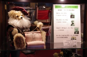 Мишки Тедди. Музеи Мишек Тедди в Японии. Часть 1. Нагано/Tateshima Teddy Bear Museum. Фото 8.