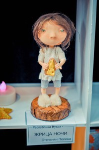 """Мишки Тедди. Выставка """"Салон кукол"""" - 2014. Фото 7."""