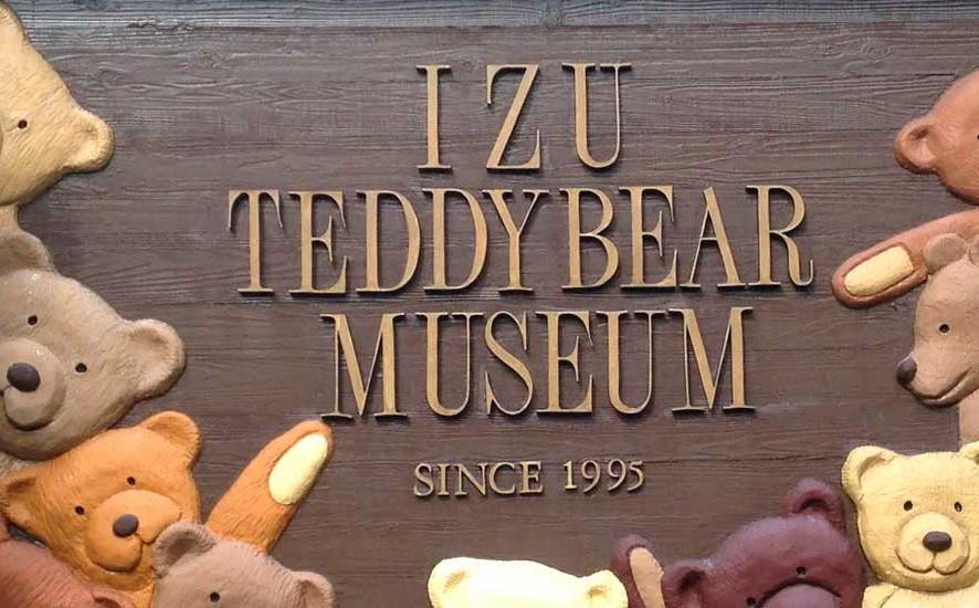 izu-teedy-bear-museum